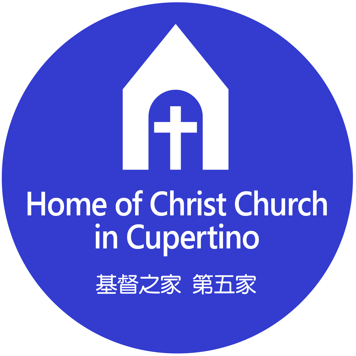Home of Christ Church in Cupertino Sermons